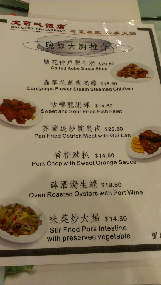 Big Chef Restaurant Menu