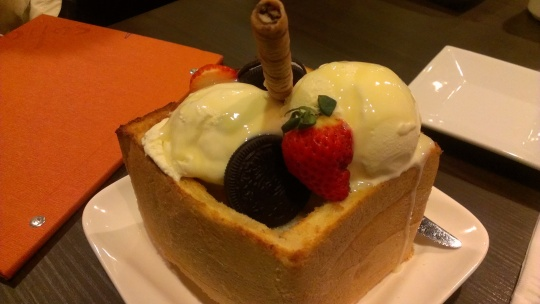 soho honey toast box