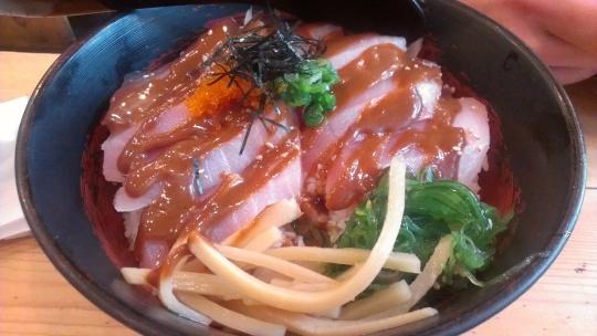 Miso Tuna don