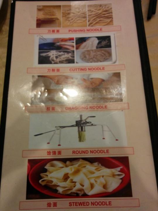 Yu Xiang Yuan Restaurant